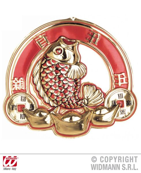 3D Oriental Fishes 50X45cm Decoration Far East Chinese Japanase Orient Party