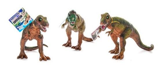 HGL Megasaurs Dinosaurs with Moving Mouth Park. For Kids Prehistoric Jurassic Figures & Toys