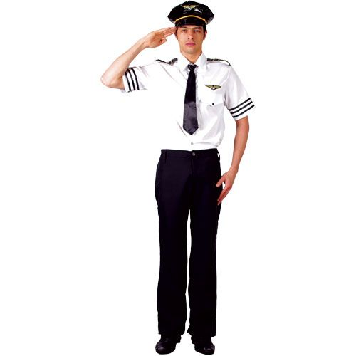 Mens Hunky Airline Pilot Costume for Airline Pilots Crew Fancy Dress Mans Male